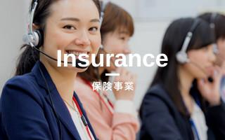 保険事業へのボタン