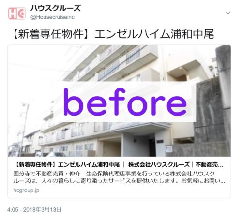 before2